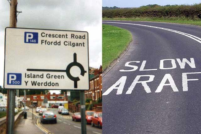 ウェールズ語