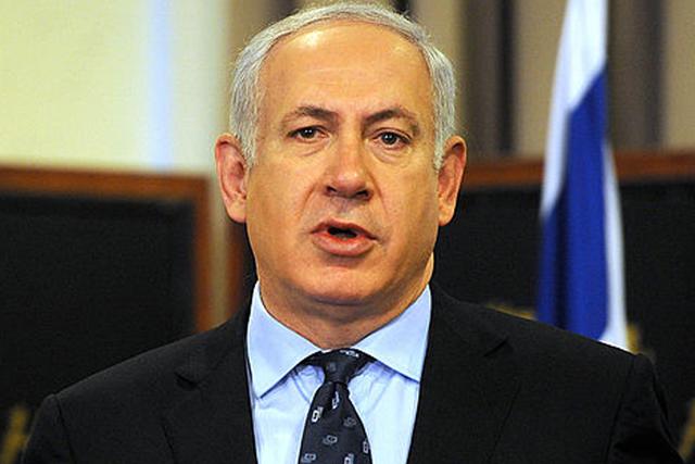 Benjamin Netanyahu(ベンヤミン・ネタニヤフ)
