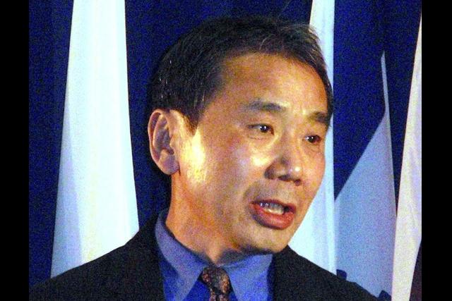 Haruki Murakami(村上春樹)