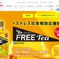 外国人がFree Teaを無料と勘違いして万引き
