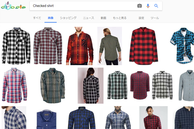 Checkered shirts