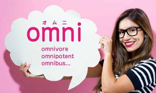 omni(オムニ)