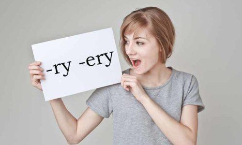 「-ry」「-ery」が接尾辞でつく名詞について