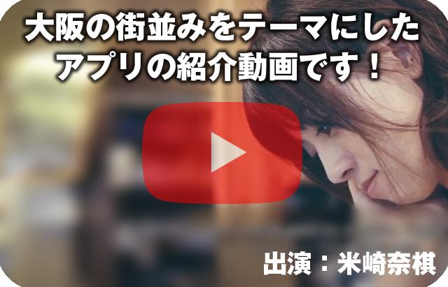 ざっくり英語ニュース!StudyNowの動画